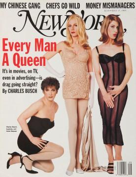 Drag queens, New York Magazine, July 17, 1995